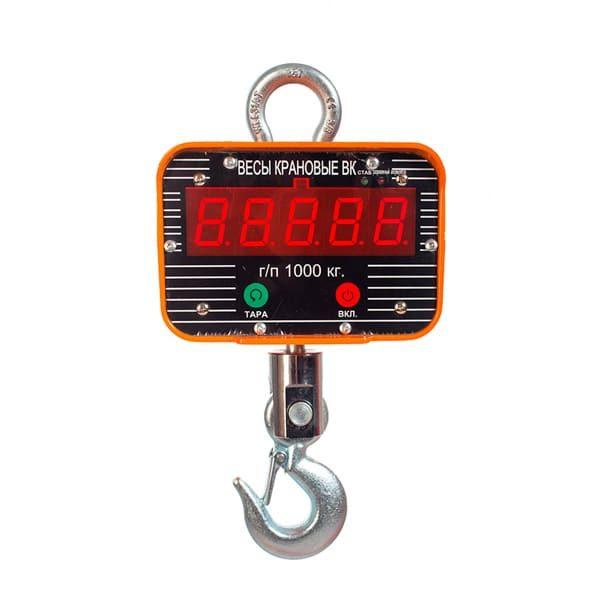 Крановые весы OCS