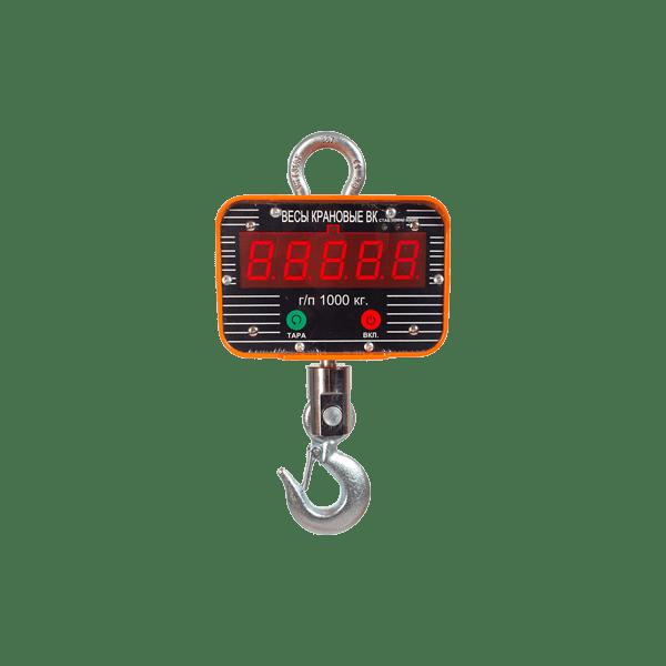 Крановые весы купить